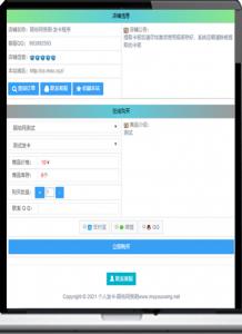 自动发卡网源码-可增添卡密商品分类-正常搭建-附带安装文档-陌佑网亲测